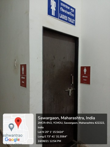 Braille sign boards - Pic 2